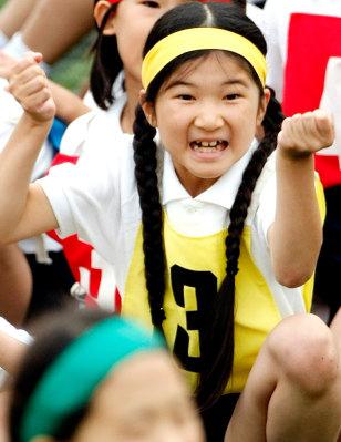 Image: Princess Aiko