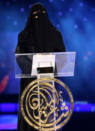 Image: Saudi poet Hussa Hilal