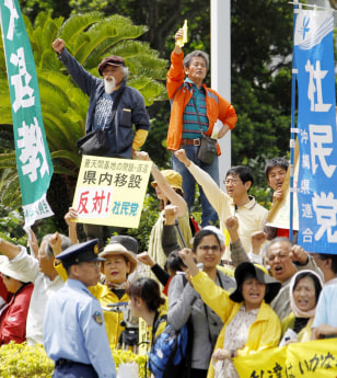 Image: People protest U.S. military presence in Okinawa