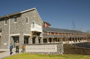 Image: Gettysburg National Military Park Museum