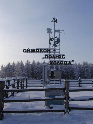Image: Oymyakon, Siberia (-96.16 Fahrenheit/-71.2 Celsius)