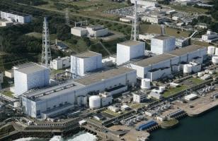 Image: Fukushima nuclear plant