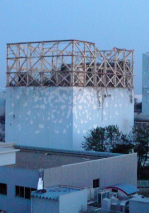 Image: Damage to Tokyo Electric Power Company Unit 1 reactor building at the Fukushima Dai-ishi plant