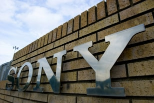 Image: Sony factory