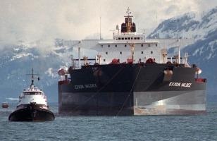 Image: Exxon Valdez