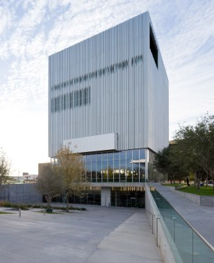Image: Dee and Charles Wyly Theatre in Dallas