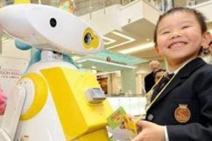 Image: Robot babysitter