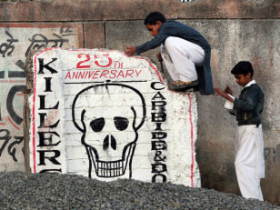 Image: 25th Anniversary of Bhopal Gas Disaster