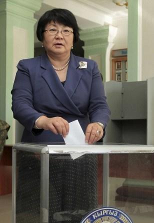 Image: KYRGYZSTAN-UZBEKISTAN-POLITICS-UNREST-REFERENDUM