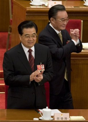 Image: Chinese President Hu Jintao and Wu Bangguo, chairman of the National People's Congress
