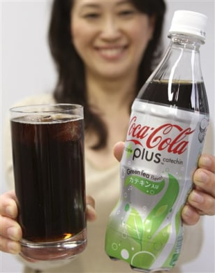 Japan Green Tea Cola