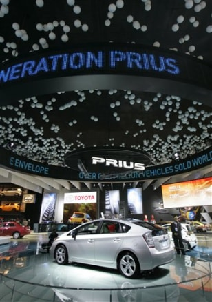 Image: Prius on display