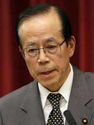 Image: Japanese Prime Minister Yasuo Fukuda