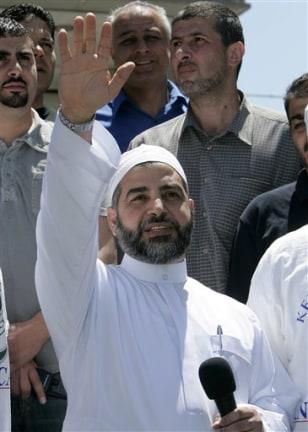 Image: Imam Mohammad Qatanani