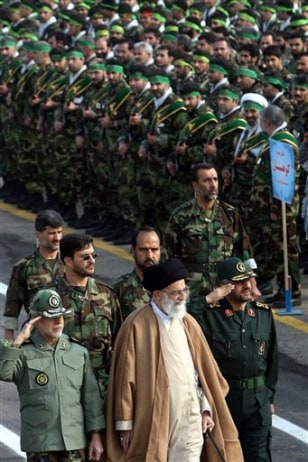 Image: Basij militia forces