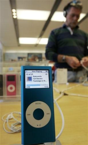 Image: iPod Nano