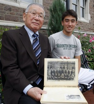 Image: Yoshio Matsumoto with his grandson, Andy