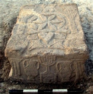 Image: Menorah was engraved in ston