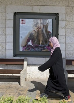 Image: Arab in east Jerusalem