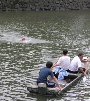 Japan Skinny Dipper