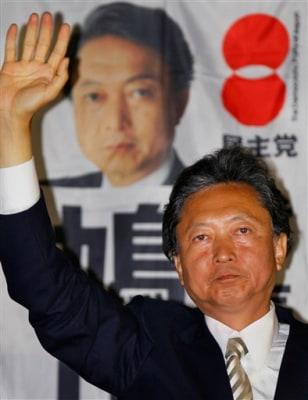Image: Yukio Hatoyama