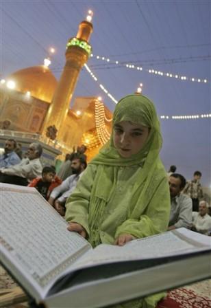 Image: Najaf, Iraq