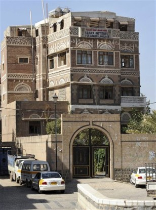 Image: Yemen school where suspect studied