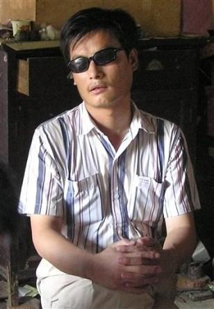 IMAGE: Chen Guangcheng