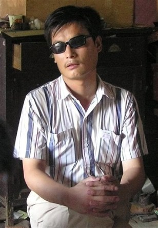IMAGE: Guangcheng