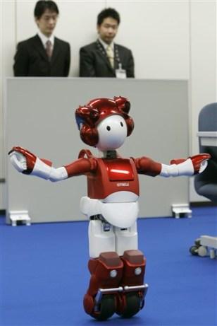 Image: Hitachi EMIEW 2 robot