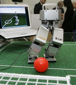 Image: Biped robot