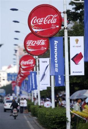 Image: Coke, Lenovo banners