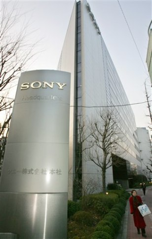 Image: Sony headquarters