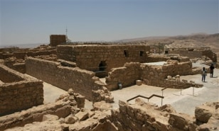 Image: archaeological site in Masada