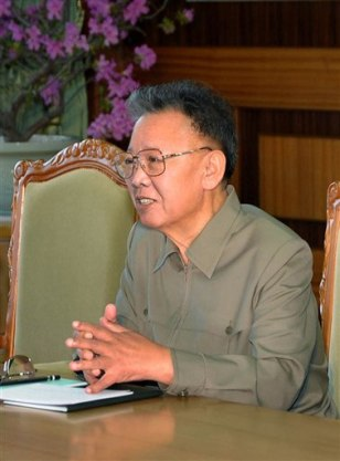 Image: North Korean leader Kim Jong Il