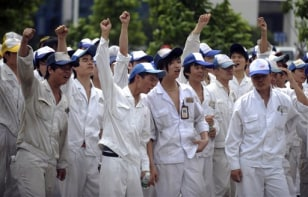 Image: Chinese workers strike