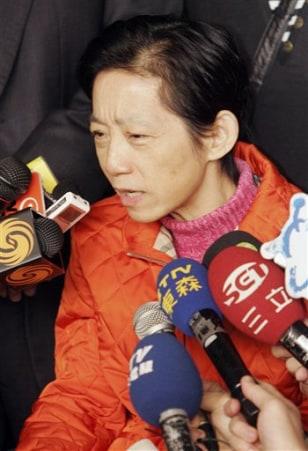 Image: Taiwan's former first lady Wu Shu-chen