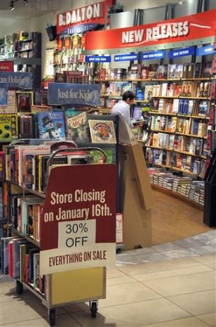 Image: B. Dalton Book Store