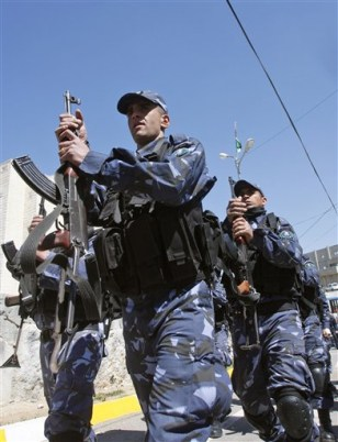 Image: Palestinian police officers