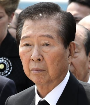 Image: Former South Korean President Kim Dae-jung