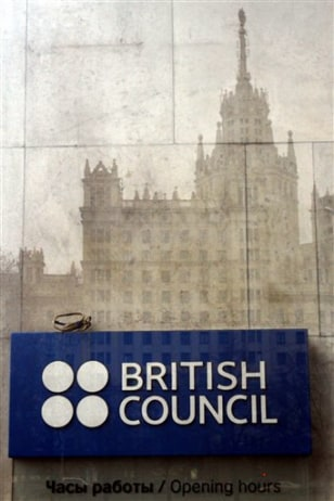 Image: British Council office