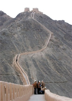 Image: The Great Wall