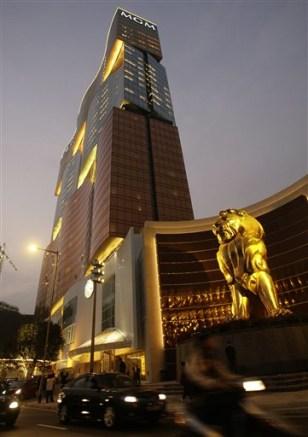 Image: Macau MGM Grand Opening