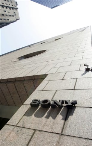 Image: Sony Building