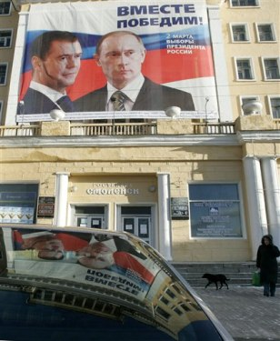 IMAGE: Russian election poster