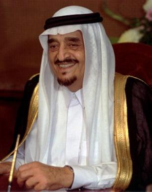 IMAGE: King Fahd