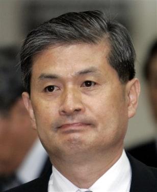 South Korea Disgraced Scientist