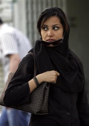 IMAGE: IRANIAN WOMAN