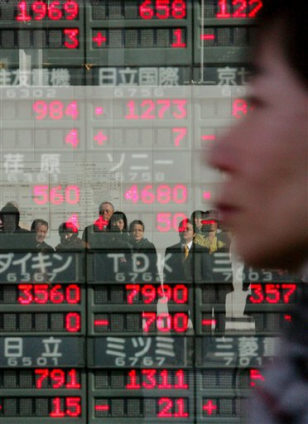 Japan stock prices on electronic board