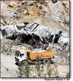 Image: Mideast Syria Israel
